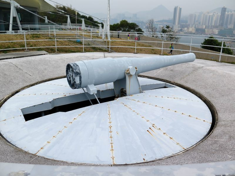 Hong Kong Museum of Coast Defence